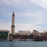 Dubai Creek - Blick auf Al Fahidi