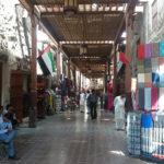 Dubai Al Fahidi Fabric Souk