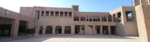 Dubai_Saeed_Al_Maktoum_House