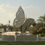 Dubai Media City Schmetterling